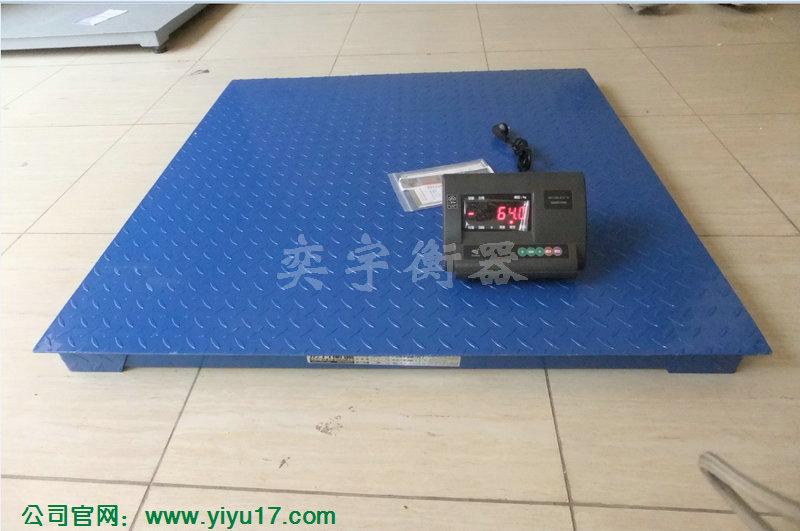 2吨磅秤厂家,2吨电子地磅秤多钱?上海1吨电子地磅