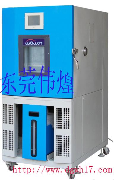 新款恒温恒湿试验箱、恒温恒湿试验箱伟煌新款