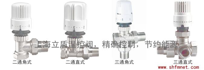 ldvwk1525自力式温控阀/直式自力式温控阀/角式自力式温控阀图片