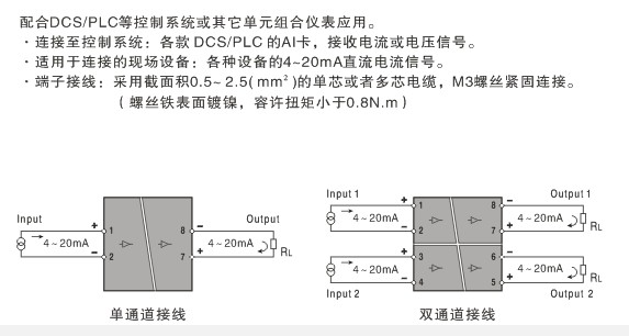 热冷饮水机电路接线图