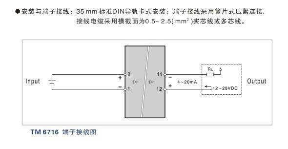 回路供电 热电偶温变隔离栅,回路供电 热电阻信号隔离栅 直流毫伏信号