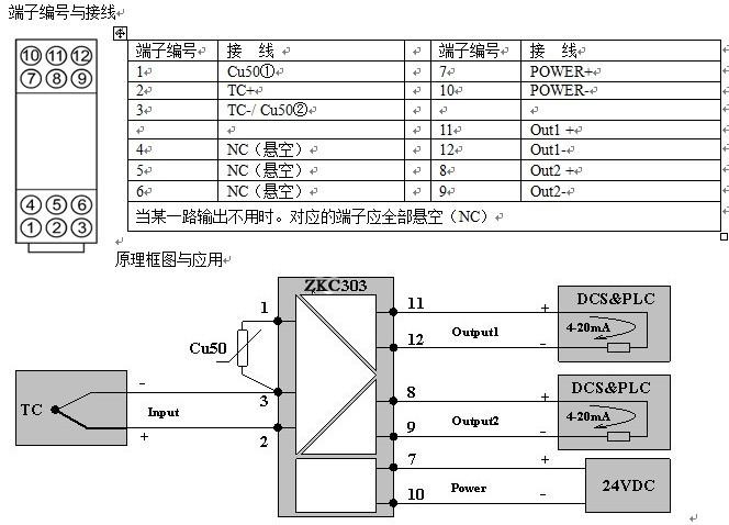 电位器变送隔离器,回路供电 热电阻温变隔离器 热电偶温变隔离器 频率