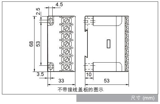 用11脚继电器和感应器控制马达接线图