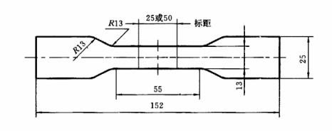 电路 电路图 电子 原理图 466_184
