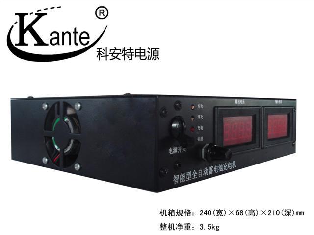 广东开关电源; 销售可调充电机 直销; 直流稳压恒流电源5v50a