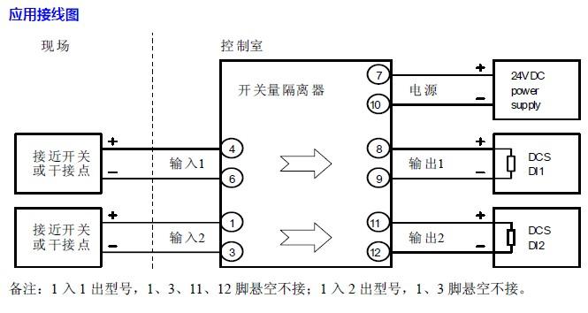 电路 电路图 电子 原理图 665_354