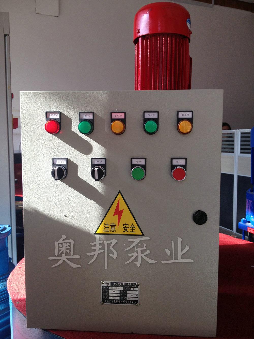 自动控制水泵的启动和停止