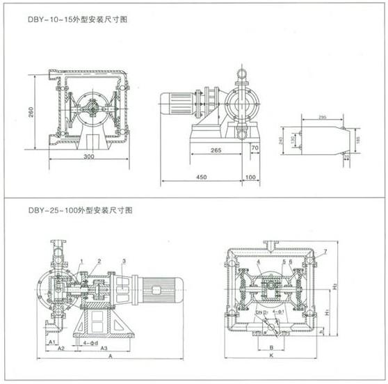 滑块泵结构简图