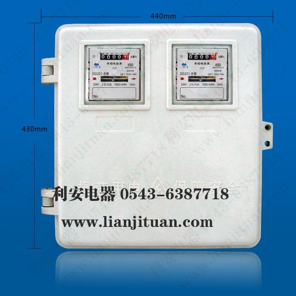 两表位玻璃钢电表箱la-jd-a2