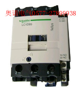 销售lc1d65m7c交流接触器