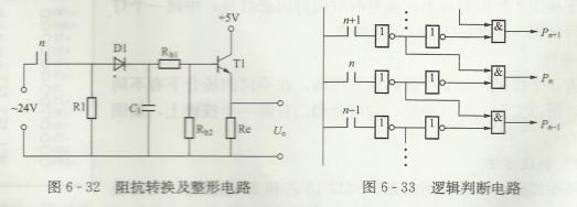 该装置在每一接点输出电路中都装有晶体管放大电路,如图6 - 29所示.