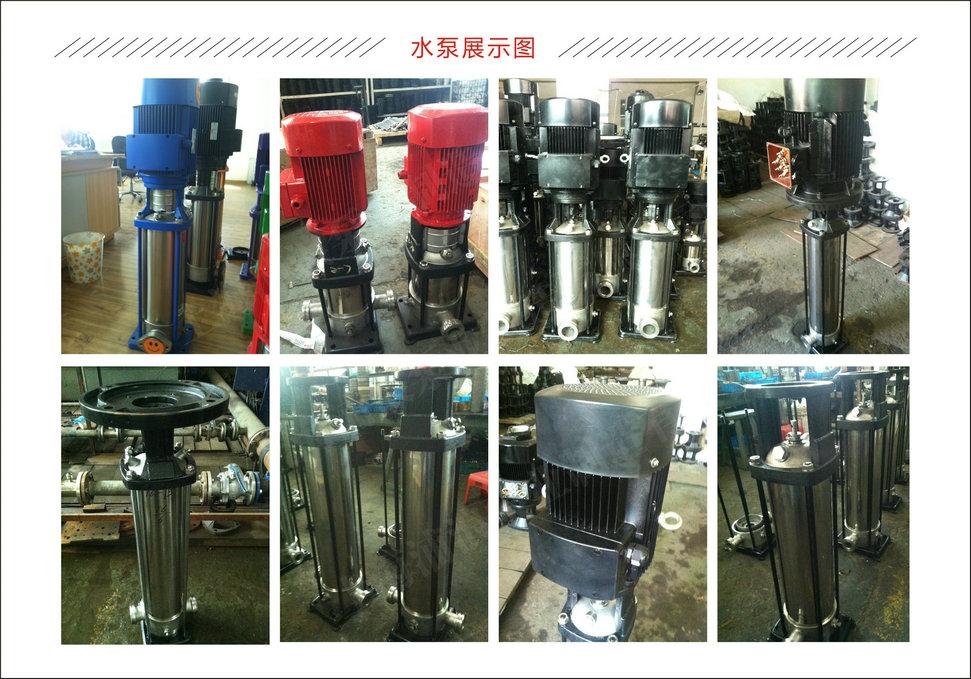 多级泵 卧式多级离心泵 低噪音多级泵报价简介: 多级泵 卧式多级离心泵 低噪音多级泵供输送不含固体颗粒的清水及物理化学性质似于水的液体之用。TSWA卧式增压多级离心泵主要用于高压给水、高层建筑给水,也可用于厂矿给排水。 多级泵 卧式多级离心泵 低噪音多级泵特点: 1、TSWA卧式增压多级离心泵结构紧凑,体积小,外形美观,占地面积小,节省建筑费用; 2、TSWA卧式增压多级离心泵转子部件由两端的滚动轴承支撑,泵运行平稳; 3、TSWA卧式增压多级离心泵进口为水平方向,出口为垂直向上布置,简化管路;  多级泵