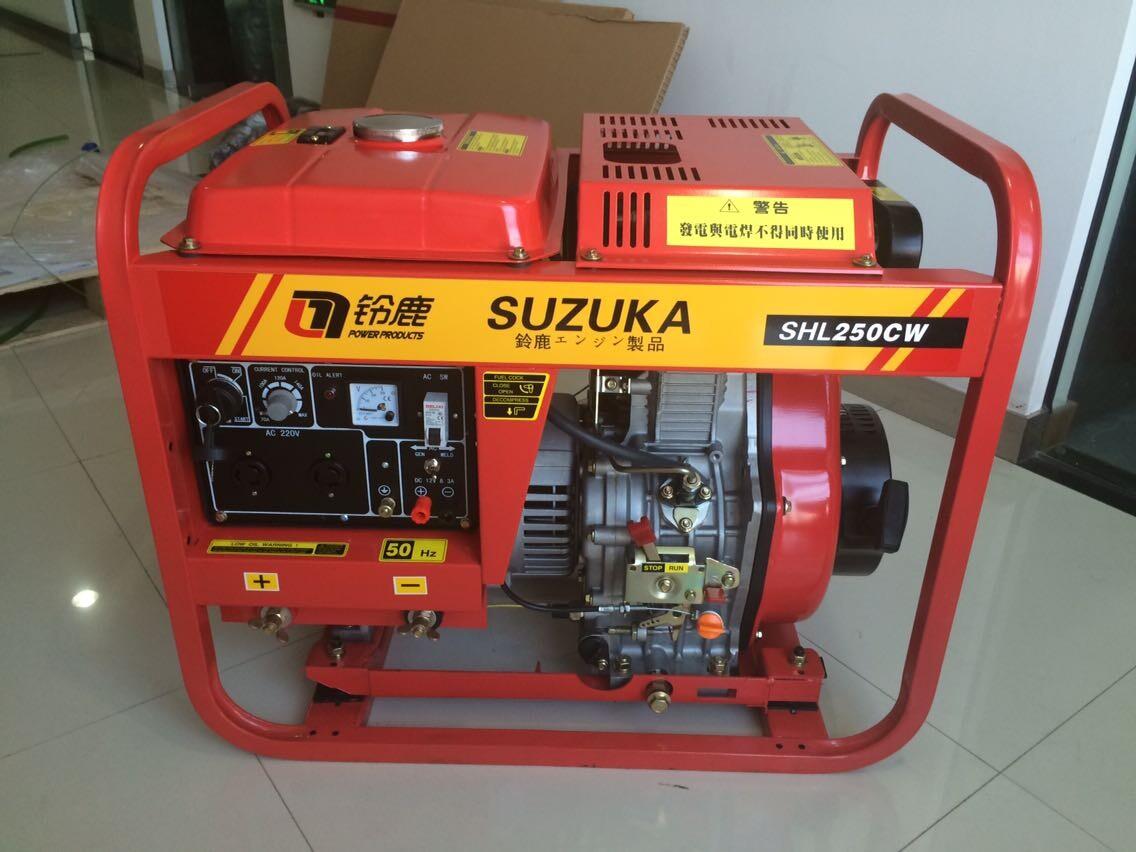 直流发电电焊机shl250cw