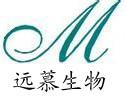 上海远慕生物科技有限公司