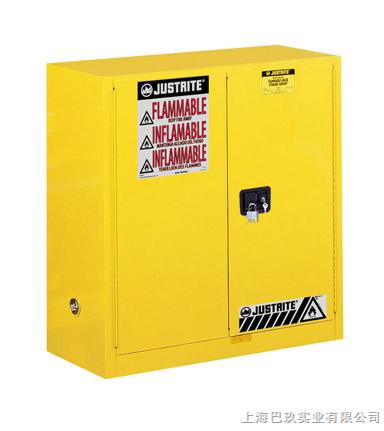 化学品安储存柜直销