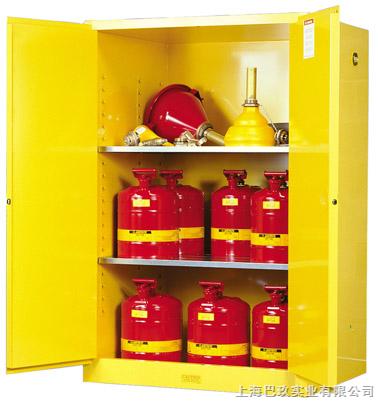 加仑黄色易燃品安柜,8990001防火安柜,