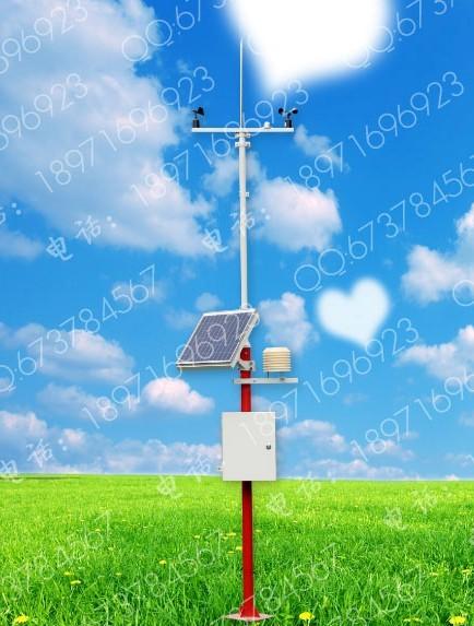 自动气象站,校园气象站,森林防火气象站,火险预警气象