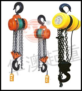 500t设备提升环链电动葫芦厂家|链条式电葫芦dhp-5