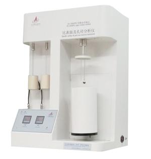 氮吸附比表面测定仪