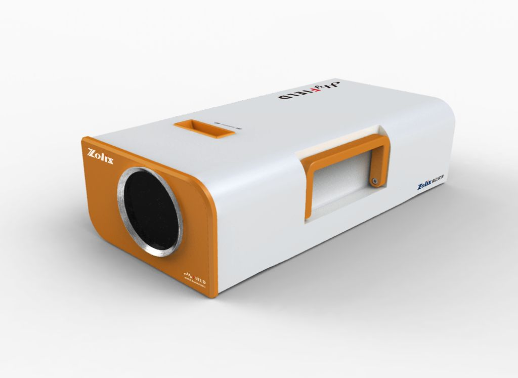 GaiaField 地面目标大范围扫描高光谱成像仪