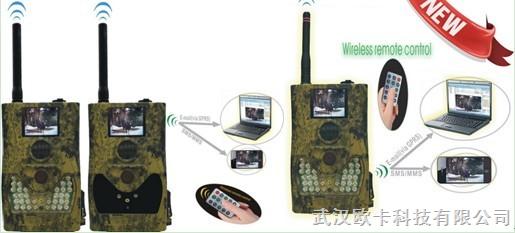 野生动物保护监控相机/红外线监测相机/sg-880mk价格