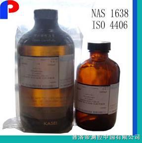 NAS1638油液颗粒度检测