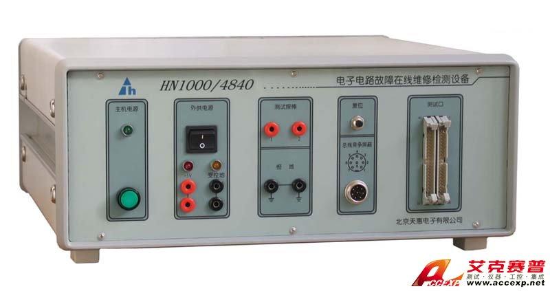 汇能hn1000/4840电路测试仪(价格优惠)