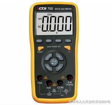 深圳胜利victor70a数字万用表vc70a;  数字万用表; 名称 数字万用表