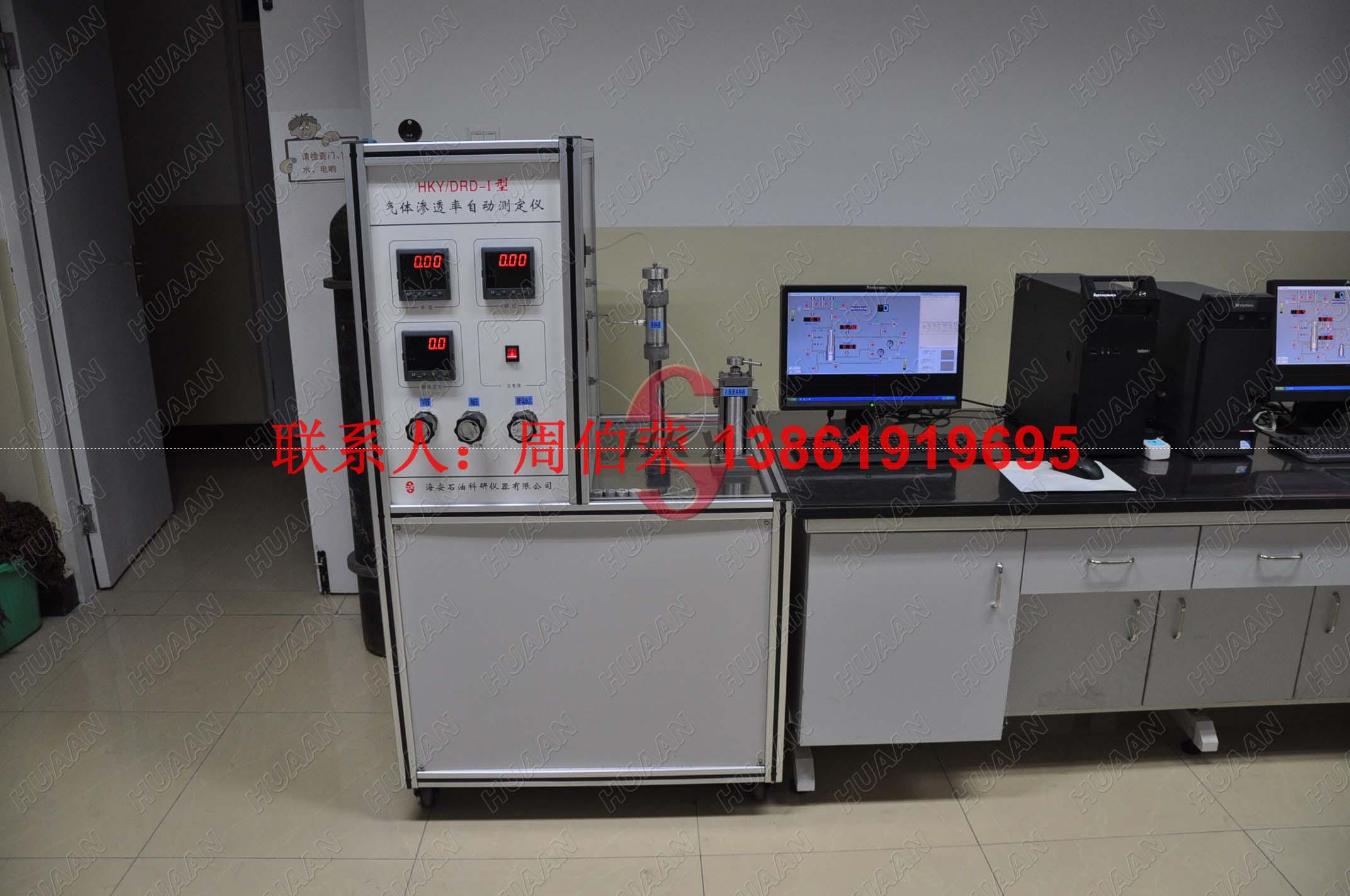HKY-200型脉冲衰减气体渗透率测量仪