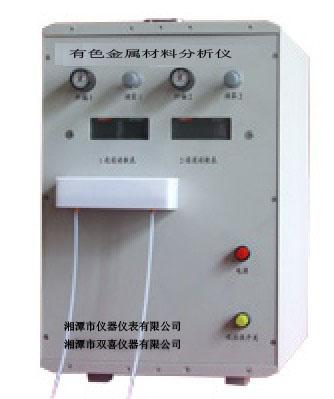 有色金属材料分析仪(钨钼分析仪)