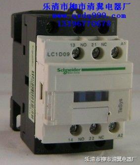 lc1-d09 10/01交流接触器