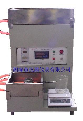 多孔陶瓷渗透率测试仪-凯发国际平台仪器