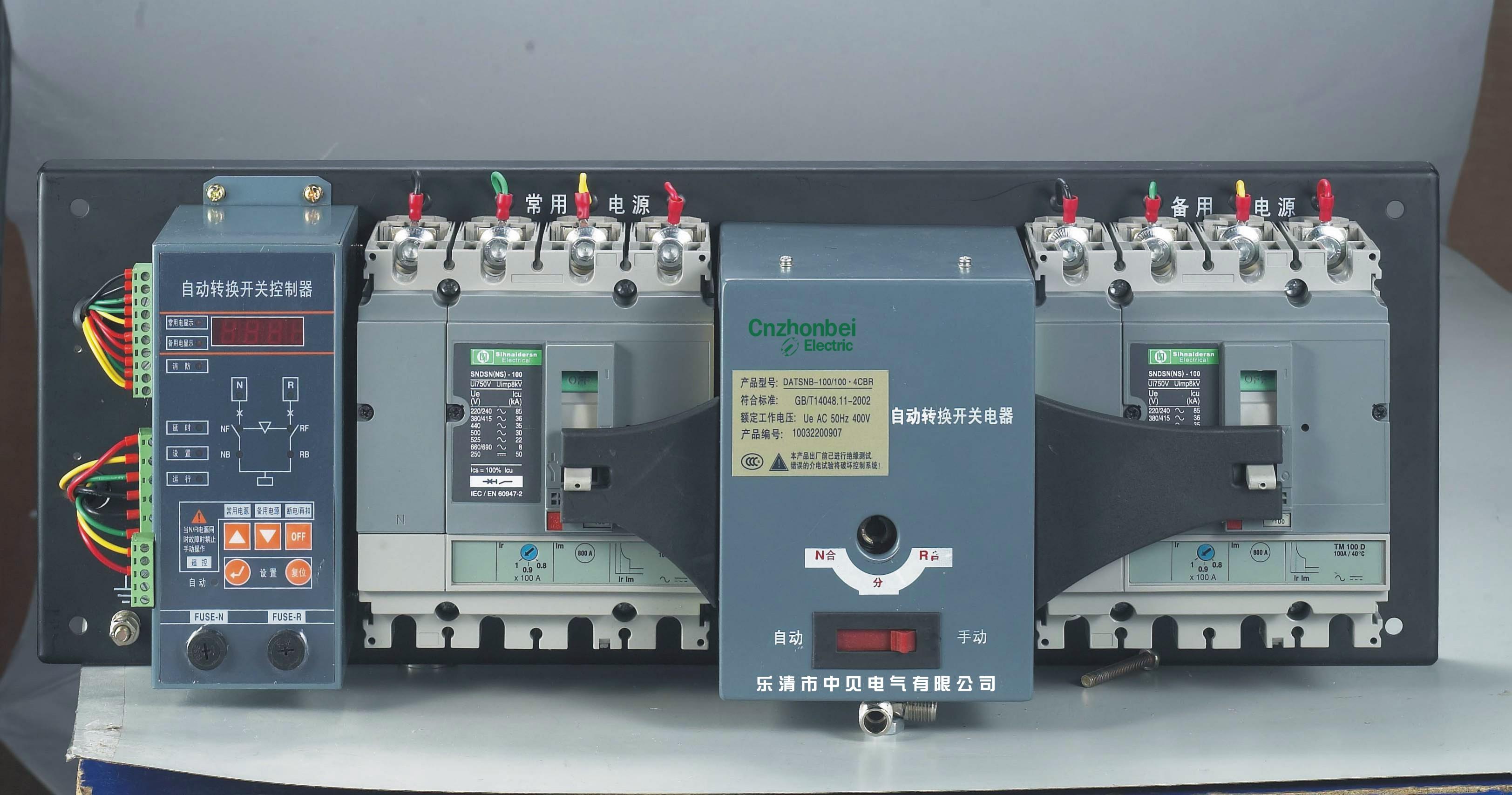 阿仪网 工控仪器 电器元件  接触器  中贝电器开关厂 产品展示 双电源