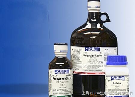 进口(S)-3-氯-1,2-丙二醇,原装(S)-3-氯-1,2-丙二醇