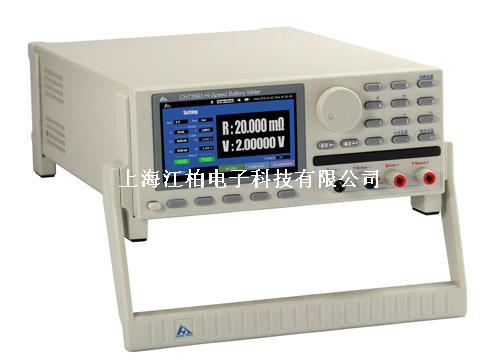 高精度电池内阻测试仪