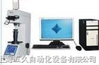 图像处理维氏硬度计HVT-10