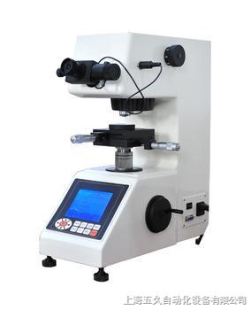 自动转塔显微硬度计TMV-1