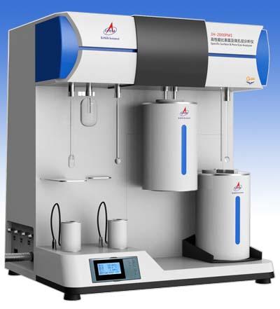 MOFs材料比表面及孔径分析仪