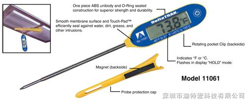 工业用HAVC/R探针温度计 大屏显示 暖风/空调/冷冻机管道用温度计