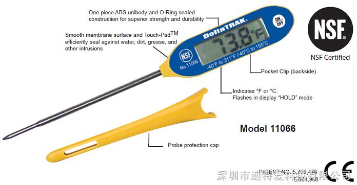 DeltaTRAK食品温度计 食品中心温度计 大屏显示探针温度计