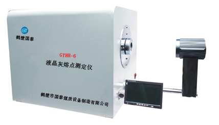 液晶触摸屏微机全自动灰熔点测定仪,GTHR-6全自动灰熔点测定仪