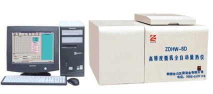 JS-ZDHW-8D微机全自动量热仪-新型自动量热仪