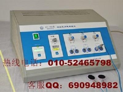 kt-90a三通道神经肌肉电刺激仪 kt-90a神经损伤治疗仪