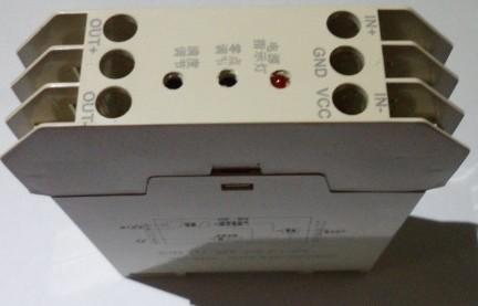 300ma电流转换器