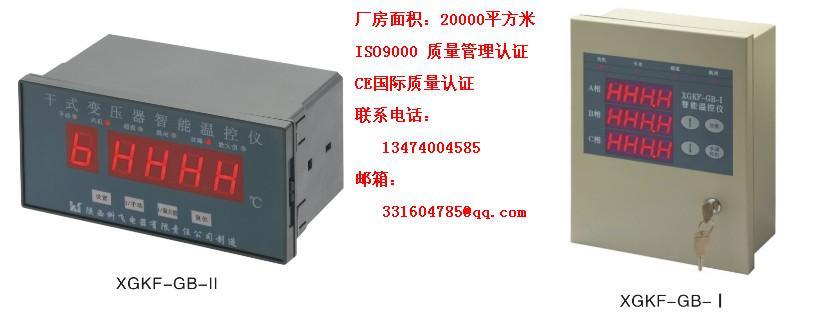 干式变压器智能温控仪shaankf-gb-1