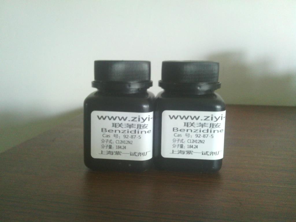 L 苏糖酸钙,70753 61 6,L Threonic acid hemicalcium salt 上海紫一试剂厂