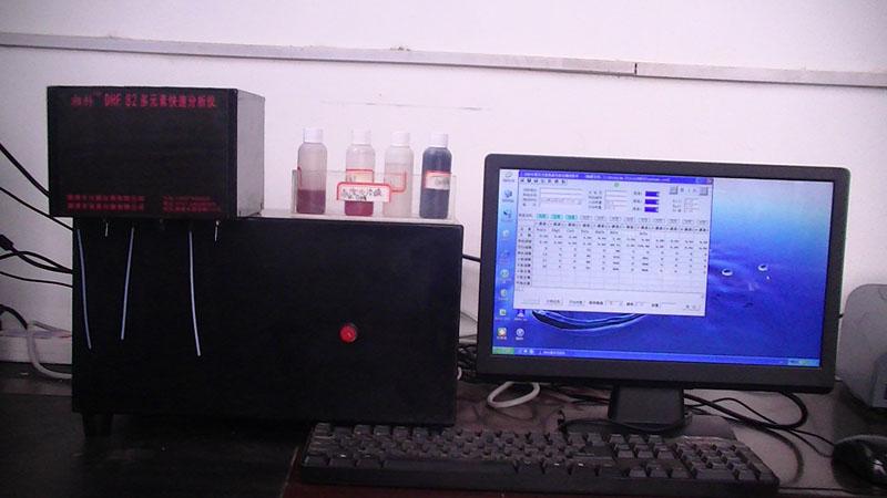 多元素快速分析仪-凯发国际平台仪器