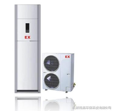 风管式防爆空调 工业风管式防爆空调 风管式防爆空调价格BFKG-12