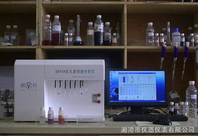 湘潭凯发国际平台DHF84玻璃耐火材料化学成份快速分析仪,原料成份分析仪,化学成份测定仪