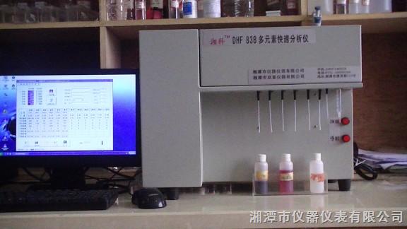 湘潭凯发国际平台DHF83多元素高速分析仪,成份分析仪
